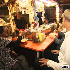 cnngo taste of japan yatai