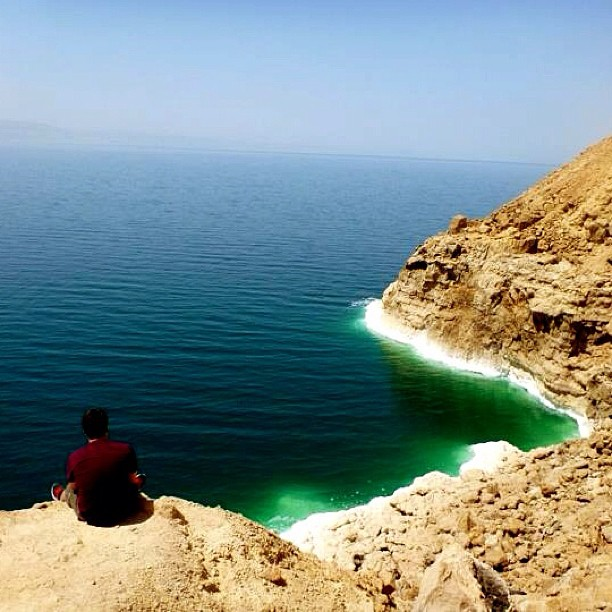 Looking out across the Dead Sea, Jordan