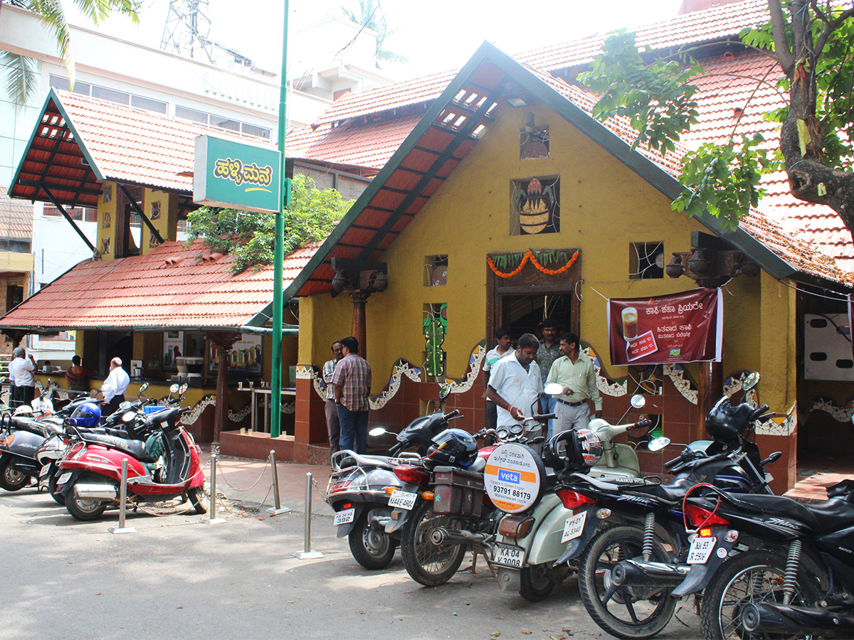Bengaluru darshini: Halli Mane