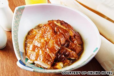 Nanjing roast duck