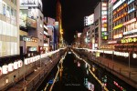 Photo of the Moment: Shinsaibashi Night Scene, Osaka