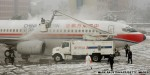China flight canceled after passengers open emergency exits