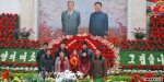 Happy birthday? North Korea celebrates Kim Jong Il's legacy
