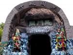 Haw Par Villa: World's most unexpected theme park