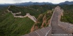 Fears raised as 'one third' of China's Great Wall disappears