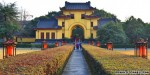 China's other 'Forbidden City': Guilin's Jingjiang